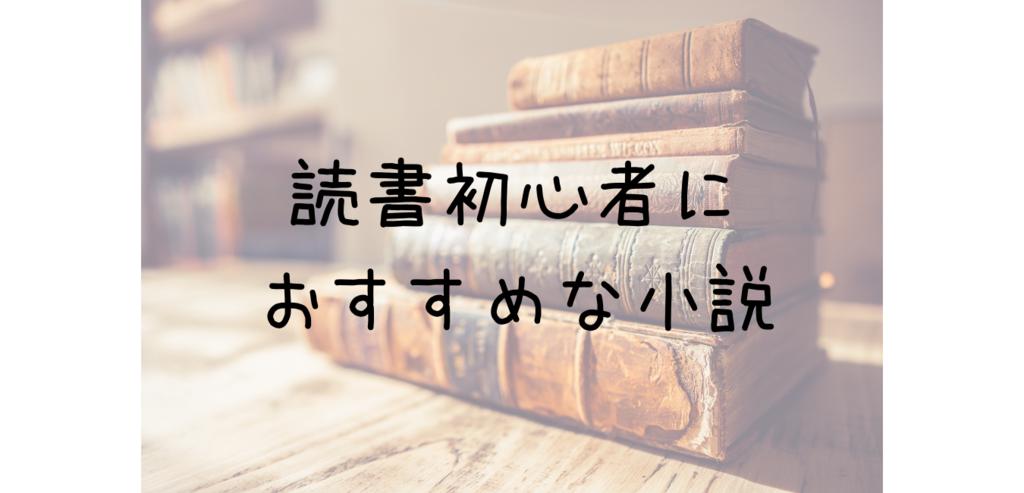 f:id:omochi9426:20190210114249p:plain