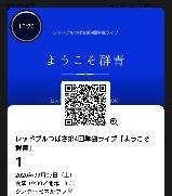 f:id:omochi_2ko:20200510153128j:plain