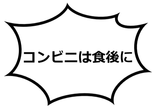 f:id:omochic:20201203055916p:plain