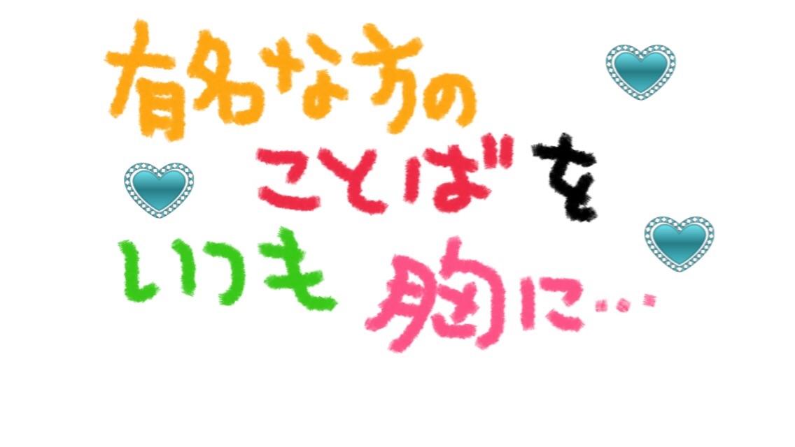 f:id:omochichanwaka104:20170502060504j:image
