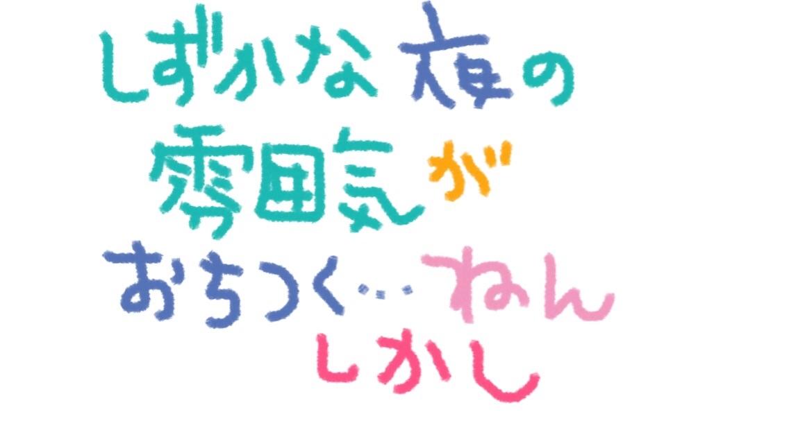 f:id:omochichanwaka104:20170510045727j:image