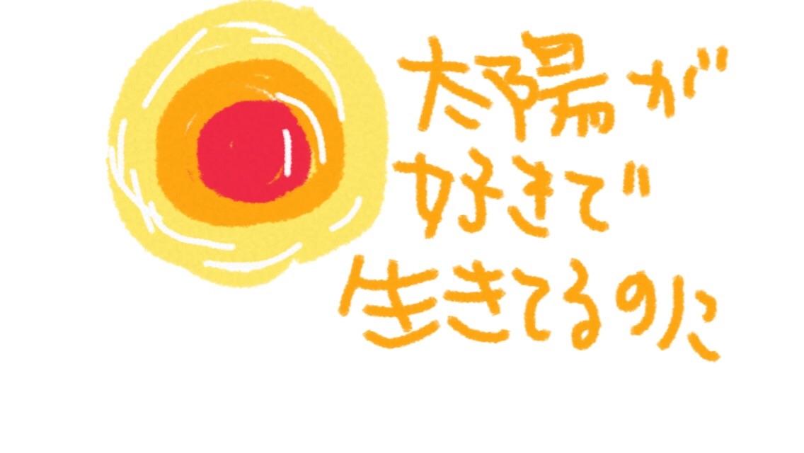 f:id:omochichanwaka104:20170510045757j:image