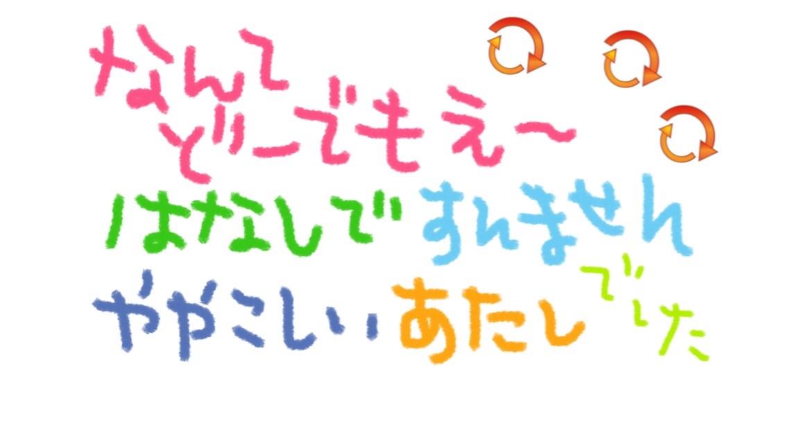 f:id:omochichanwaka104:20170510045809j:image