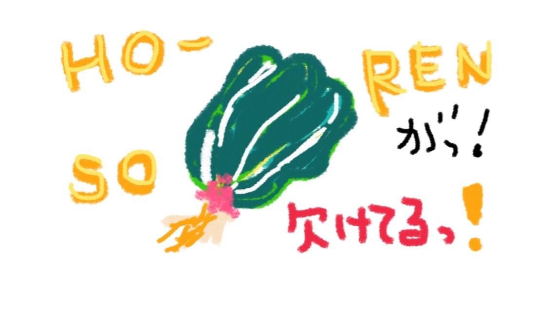 f:id:omochichanwaka104:20170511011637j:image
