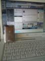 iPod Touchi/こうすると音が響く