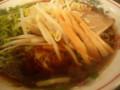 黒い醤油ラーメン/長野市