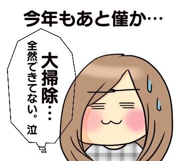 f:id:omochimaru33:20191212200445j:image