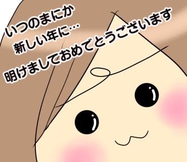 f:id:omochimaru33:20200115193251j:image
