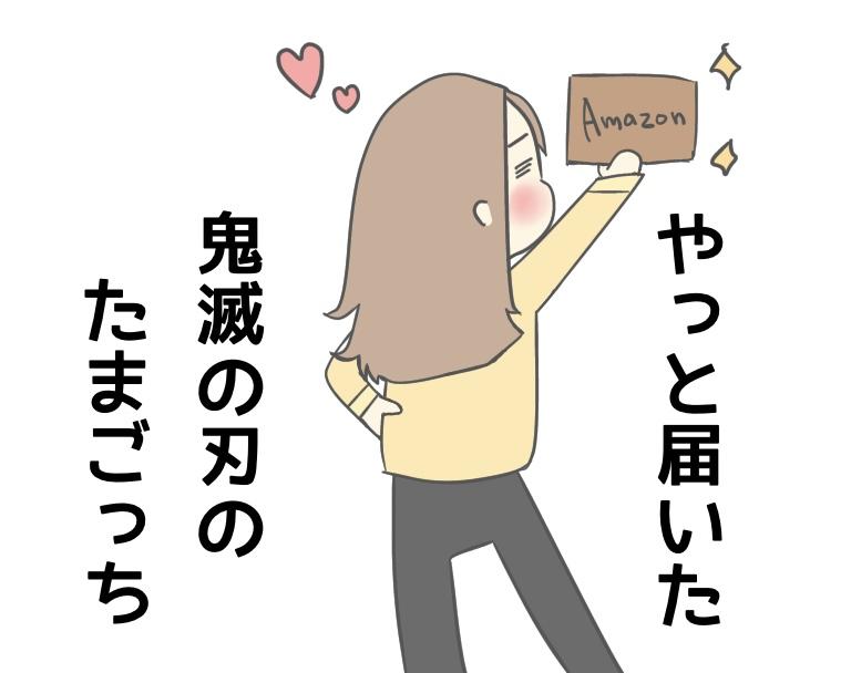 f:id:omochimaru33:20201019213935j:plain