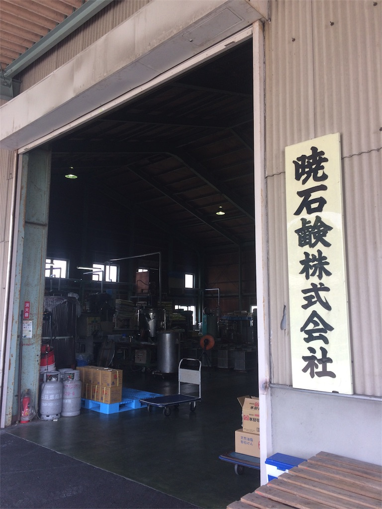 f:id:omochiusagi:20170707230122j:image