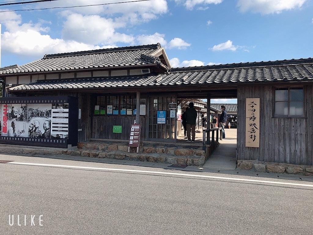 f:id:omochizawa:20201027084456j:image