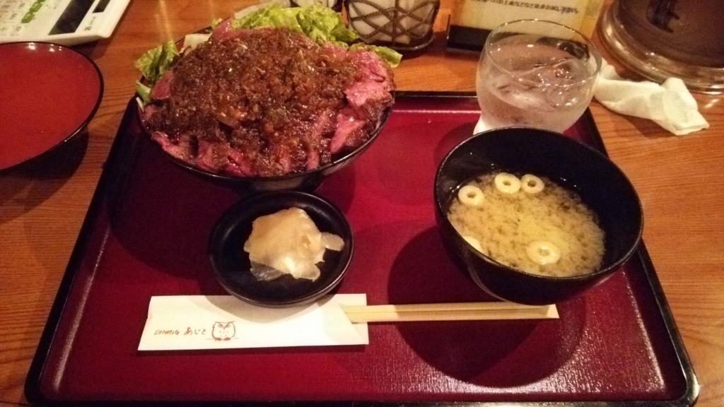 f:id:omoeraku:20160528230509j:plain
