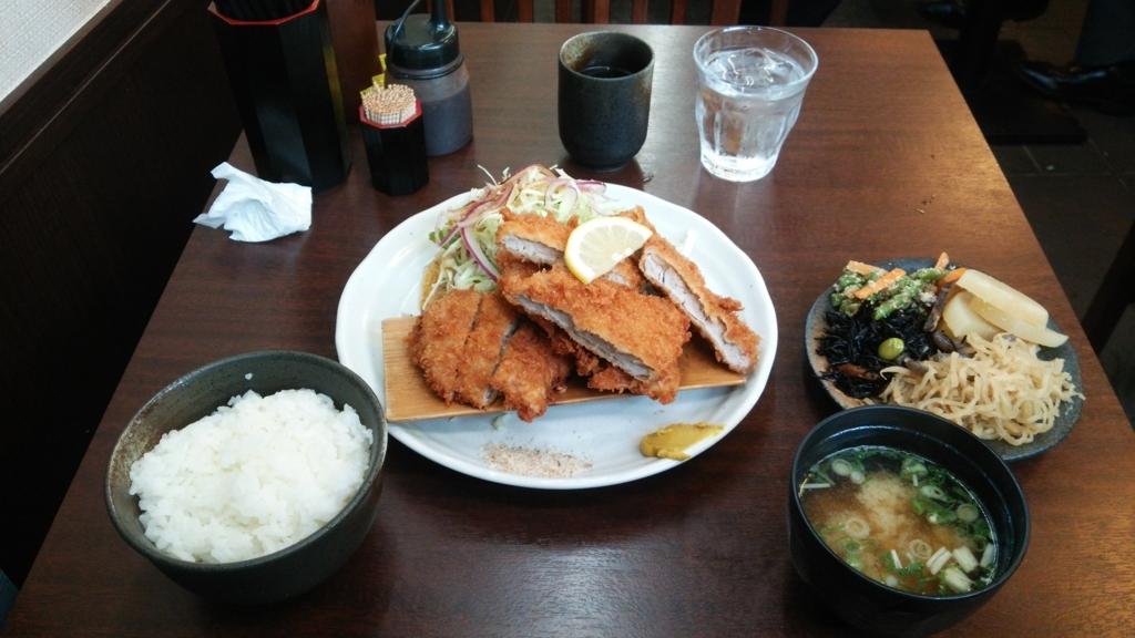 f:id:omoeraku:20160819214529j:plain