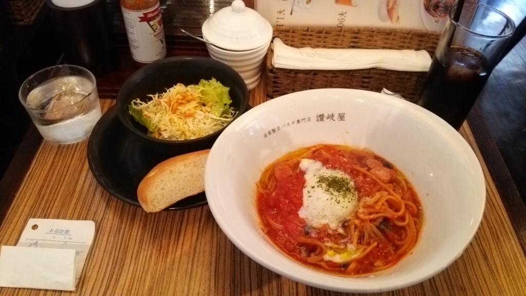 f:id:omoeraku:20161016174534j:plain