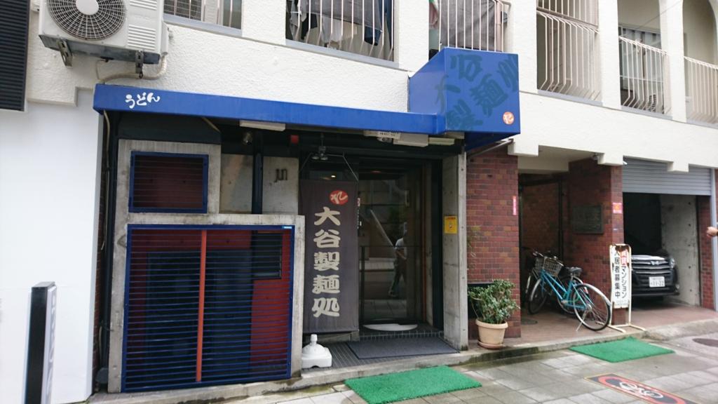 f:id:omoeraku:20161023211635j:plain