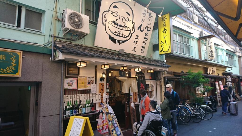 f:id:omoeraku:20161030141926j:plain