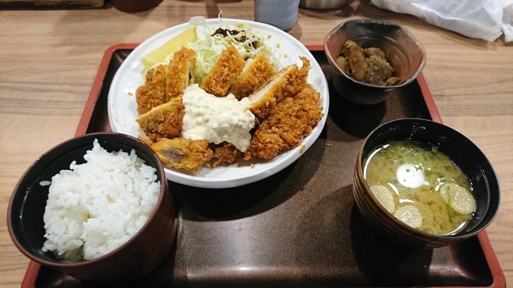 f:id:omoeraku:20161120210338j:plain