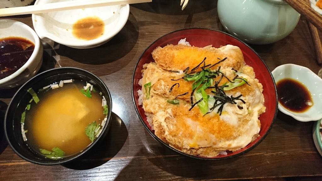 f:id:omoeraku:20170104102519j:plain