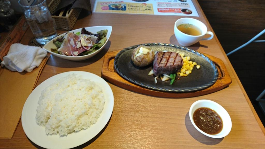 f:id:omoeraku:20170104110640j:plain