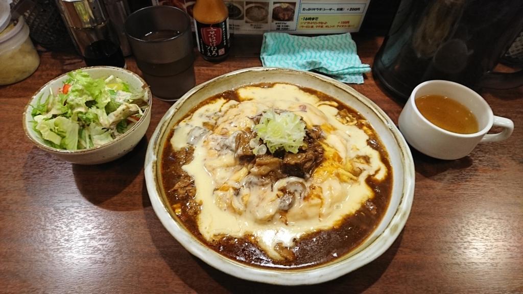 f:id:omoeraku:20170104123514j:plain