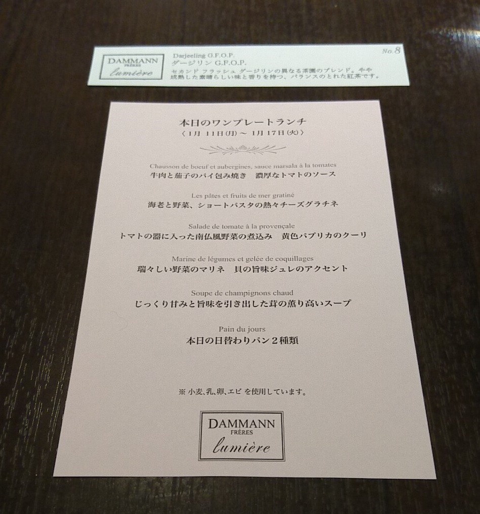 f:id:omoeraku:20170122215727j:plain