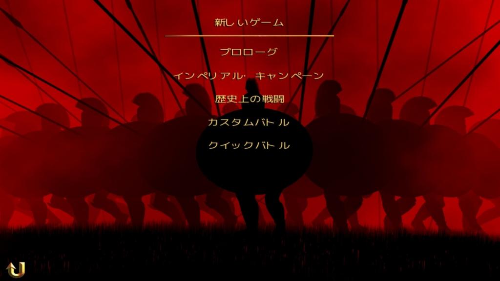 f:id:omoeraku:20170128223645j:plain