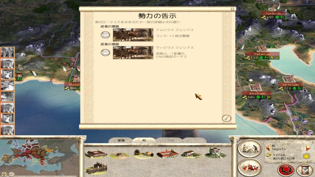 f:id:omoeraku:20170129132508j:plain