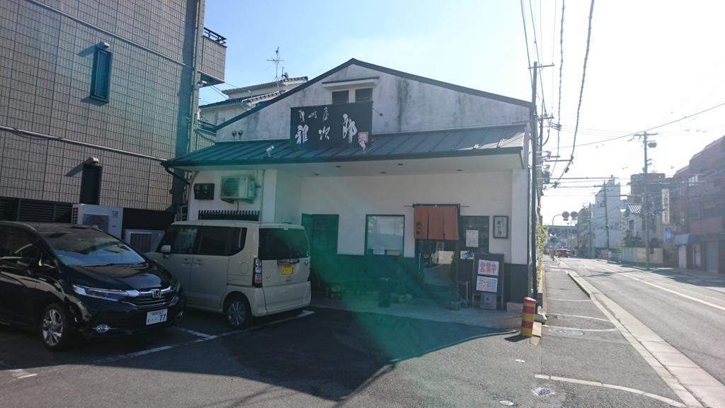 f:id:omoeraku:20170226125117j:plain