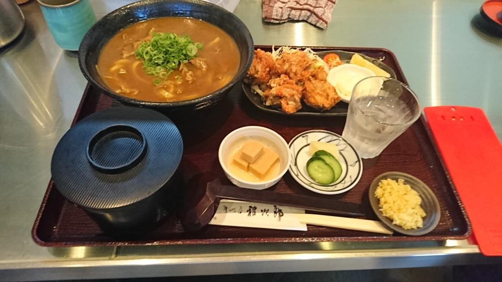 f:id:omoeraku:20170226125129j:plain