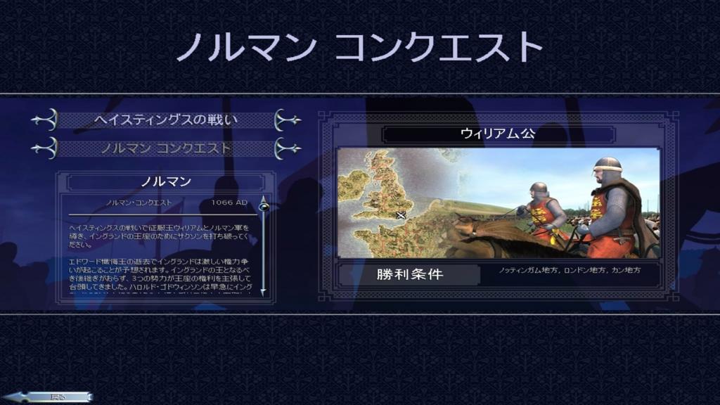 f:id:omoeraku:20170324225517j:plain