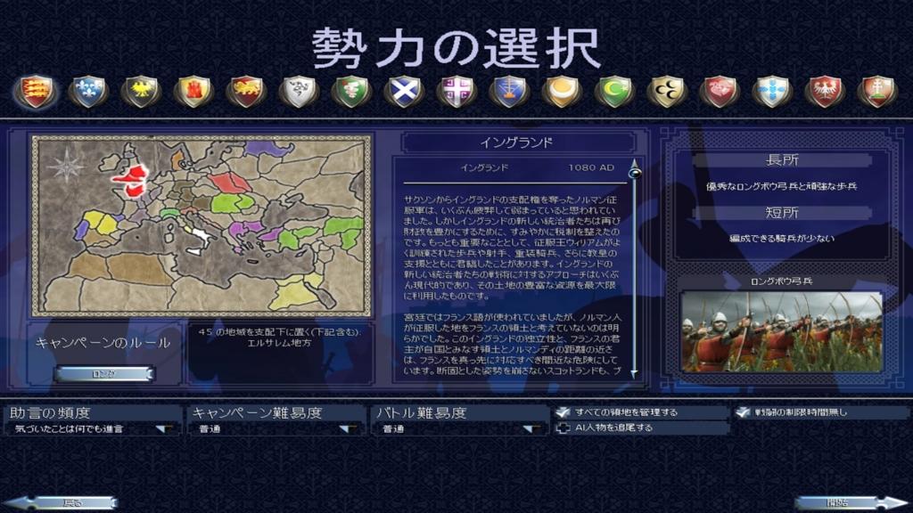 f:id:omoeraku:20170324225533j:plain