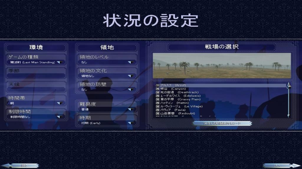 f:id:omoeraku:20170324225548j:plain