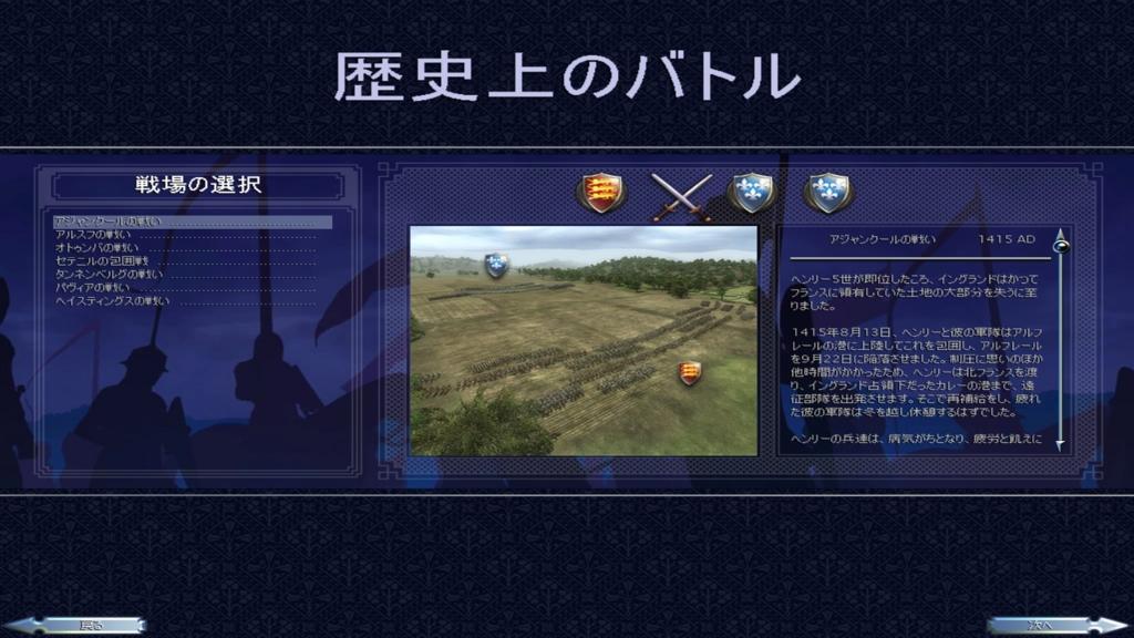 f:id:omoeraku:20170324225550j:plain