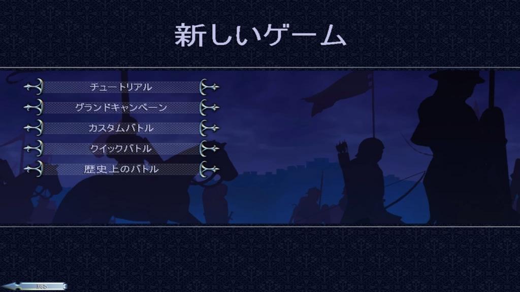f:id:omoeraku:20170324230206j:plain