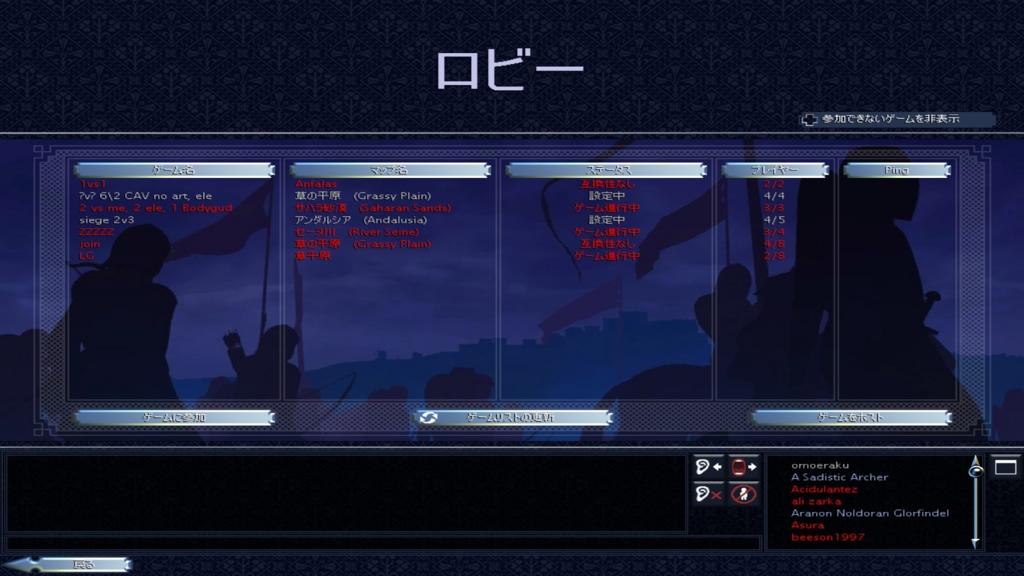 f:id:omoeraku:20170324230754j:plain