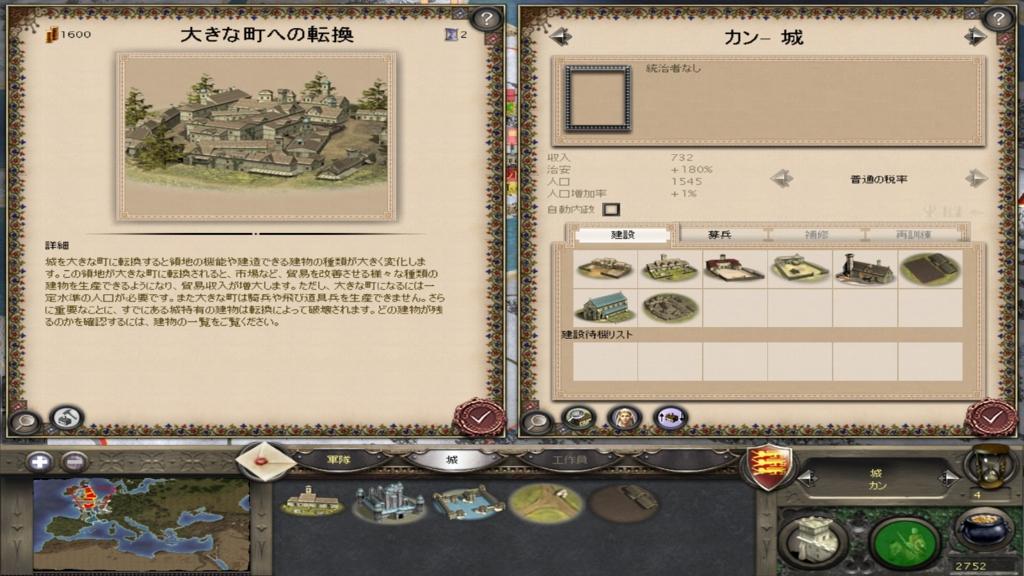 f:id:omoeraku:20170326105534j:plain