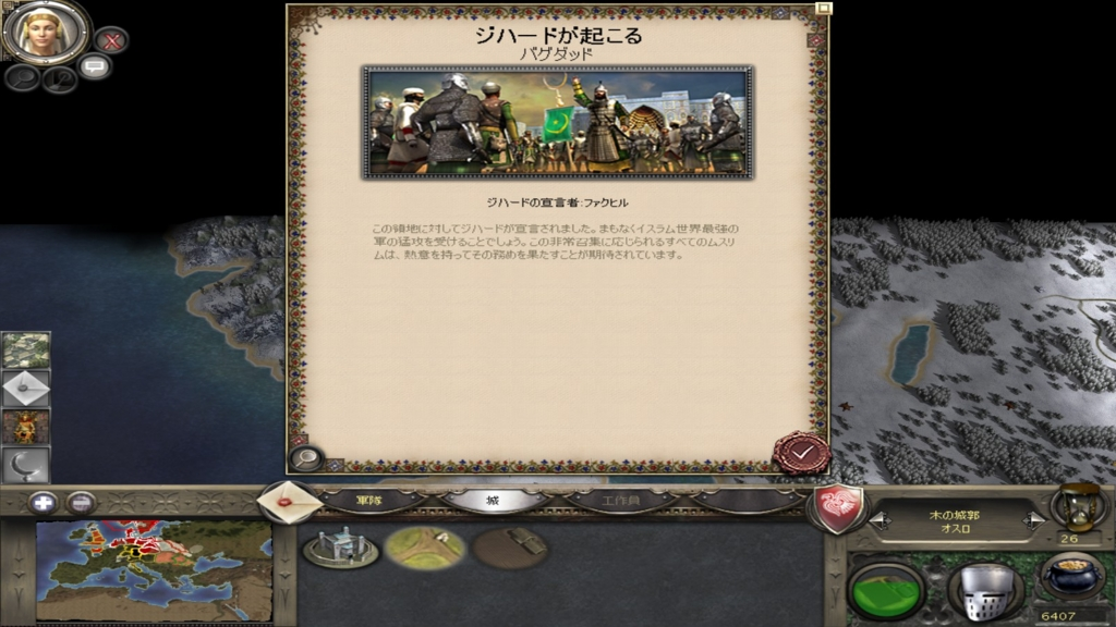 f:id:omoeraku:20170326105639j:plain