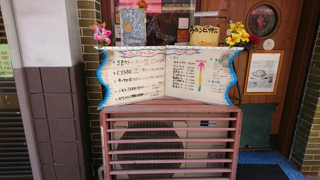 f:id:omoeraku:20170326160404j:plain