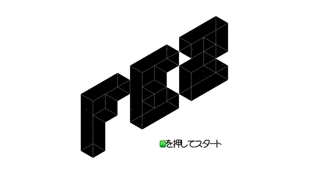 f:id:omoeraku:20170402211944j:plain