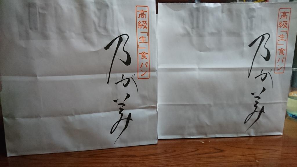 f:id:omoeraku:20170409213242j:plain