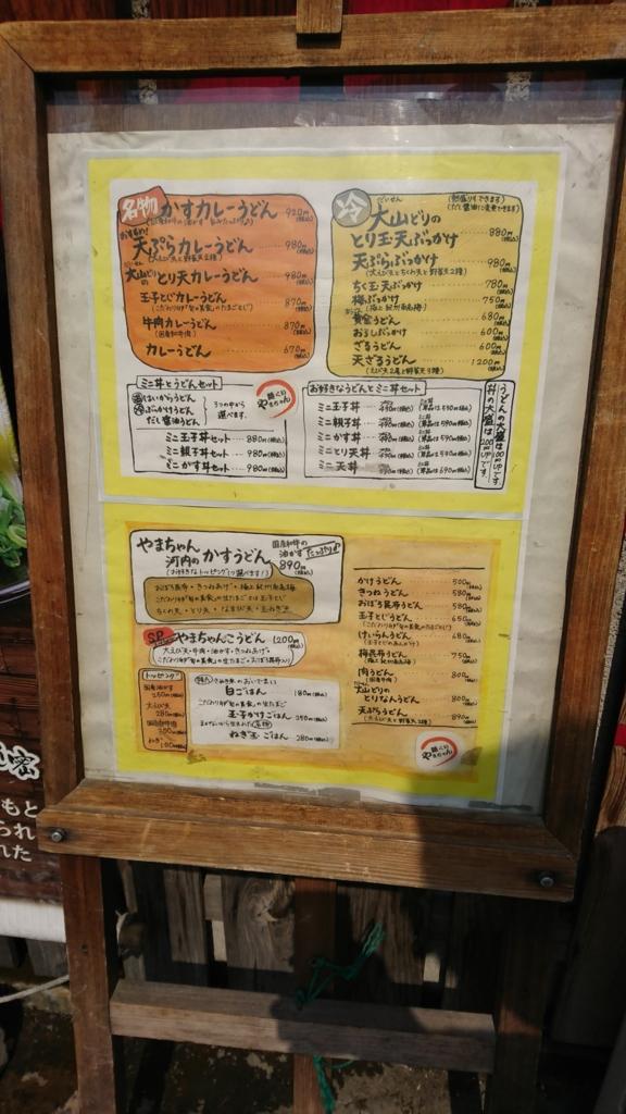 f:id:omoeraku:20170418214600j:plain