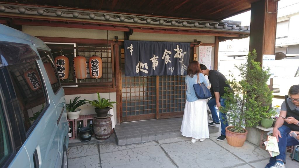 f:id:omoeraku:20170425212835j:plain