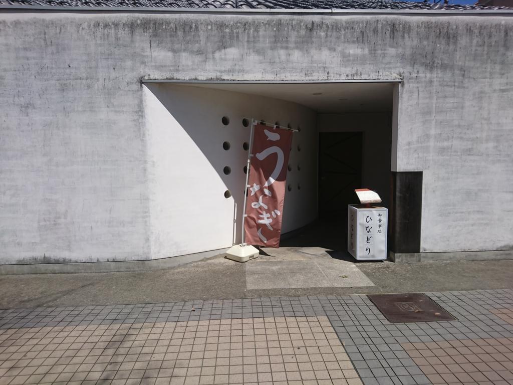 f:id:omoeraku:20170430123922j:plain