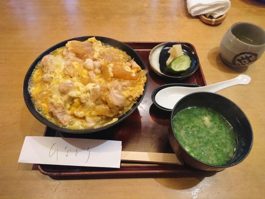 f:id:omoeraku:20170430123956j:plain