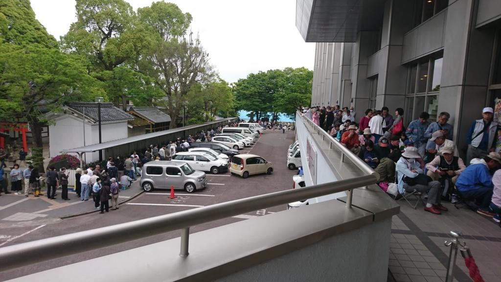 f:id:omoeraku:20170507100707j:plain