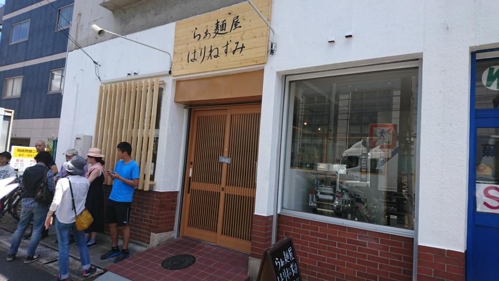 f:id:omoeraku:20170507130027j:plain