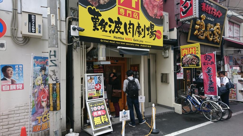 f:id:omoeraku:20170513221251j:plain