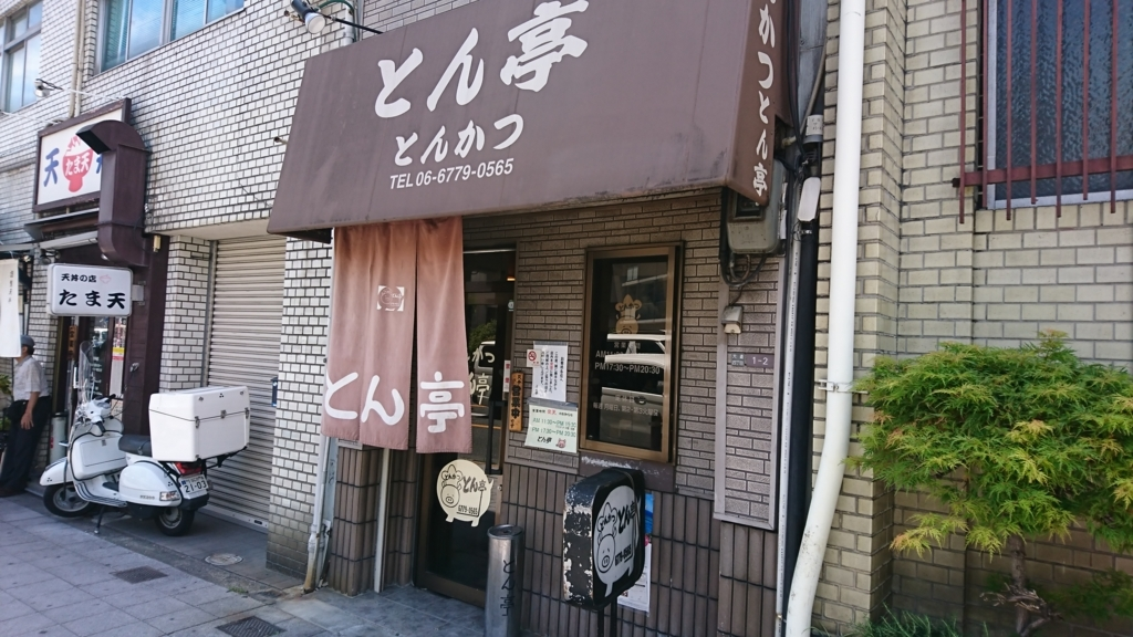 f:id:omoeraku:20170618144421j:plain