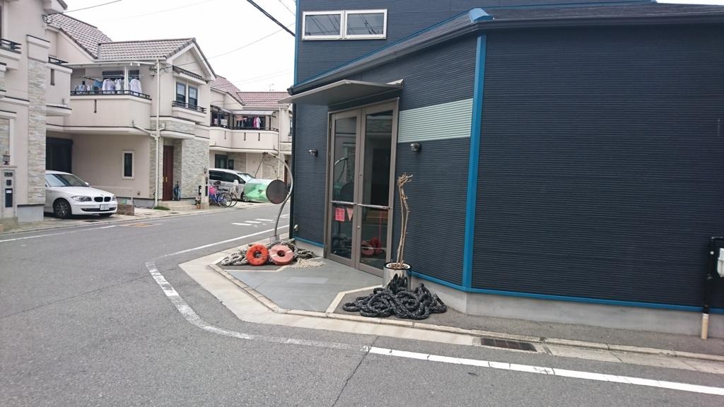 f:id:omoeraku:20170625164956j:plain
