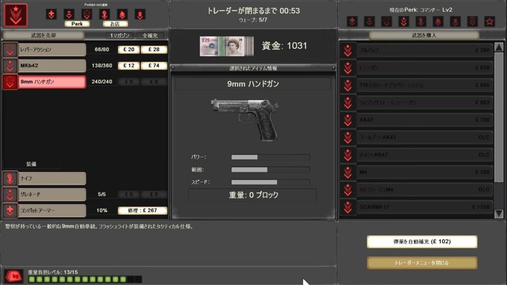 f:id:omoeraku:20170702145710j:plain